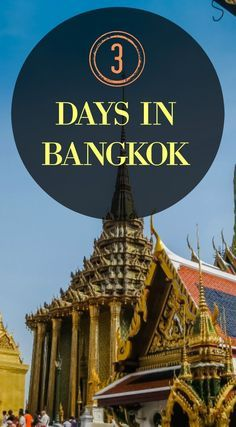 3 Days in Bangkok: Things You Shouldn't Miss. No matter if it's your first visit or your fifth visit Bangkok this is one of those cities the minute you have landed you get that feeling that you want to explore. Bangkok boasts all type of activates from Historic Temples, Larger then life Buddha's, Endless markets, Corky streets where you can eat, sleep and party the day away.  Read the full blog post at http://www.divergenttravelers.com/3-days-in-bangkok-things-you-shouldnt-miss/