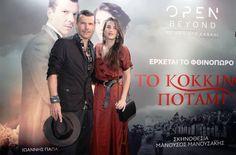 Series Movies, Greek, Blog, Movie Posters, Film Poster, Blogging, Greece, Billboard, Film Posters