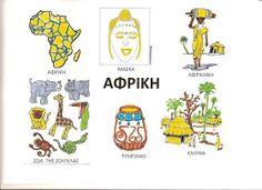 Preschool Activities, Kids And Parenting, Kindergarten, Projects To Try, Education, Comics, Children, Blog, Crafts