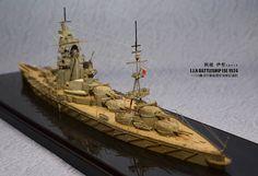 【玩具人詹波投稿】日本帝國海軍伊勢號戰艦製作分享   玩具人Toy People News
