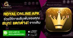Gclub ชวนดาวน์โหลดแอปพลิเคชั่น royal online apk สำหรับนักพนันสายแอนดรอยด์ สามารถเข้าเล่นได้โดยตรง พบกับความรวดเร็วได้แล้ววันนี้ สมัครสมาชิกรับโปรโมชั่นพิเศษมากมาย Play 1, Google Play, Ads, Entertaining, Funny