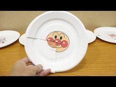 紙皿から出現!アンパンマンキャラクターで紙皿おもちゃ - YouTube