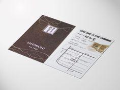 昭和堂様ショップカード 制作実績 COLORS(カラーズ)山口県岩国市 広告制作、グラフィックデザイン、Webデザイン制作、ブランディング