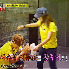 SpartAce Moments the SpartAce Episode Ji Hyo Running Man, Korean Actors, Kdrama, Actors & Actresses, Celebs, In This Moment, Songs, Random, Couples