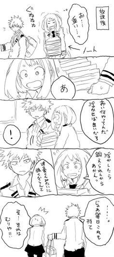 Boku no Hero Academia / Bakugou Katsuki / Uraraka Ochako