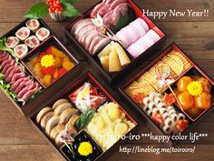 Japanese New Year Food, Vegetable Appetizers, New Year's Food, Happy Colors, Sashimi, Bento, Table Settings, Plates, Vegetables