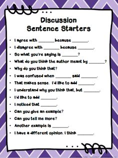 Free Point of View Discussion Sentence Starters to help students learn how to disagree and share different points of view in a respectful way.