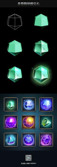 Gems tutorial