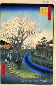 Japanese Art. Fine Art Reproduction. Hiroshige One Hundred Famous Views of Edo - Blossoms on the Tama River Embankment , 1856 via Etsy