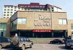 Majestic Hotel Nanning China also known as the Hotel Mingyuan Xindu