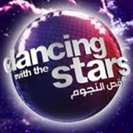 dancing with stars , a beautiful dream