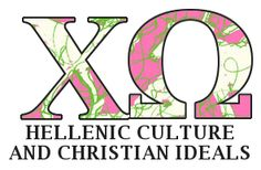 """hellenic culture and christian ideals"""