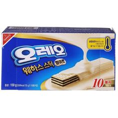 Nabisco, Handi Snacks, Oreo Wafer Sticks White 5.3 Oz Box (10pcs) Ship... (€7,42) ❤ liked on Polyvore featuring home, kitchen & dining, food storage containers, ship boxes, food box and white box