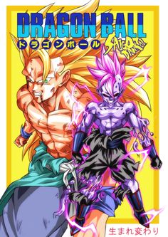 lately im talking with some japanese friends who have some stands in Dragon ball circle of tokyo comiket, we are talking about making a doujinshi but always that i try finally i dont have the time ...