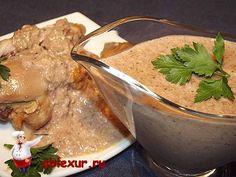 Ореховый соус для птицы.