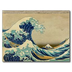 Vintage Japanese Painting Of Great Wave Post Card