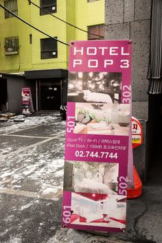 Signs outside of Love Motel in Seoul, South Korea #love #motel #hotel #seoul #korea #accomodation