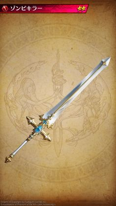 ---///Concept Art Tutorials///--- We have more tutorials and stuff Fantasy Dagger, Fantasy Sword, Fantasy Weapons, Fantasy Armor, Armor Concept, Weapon Concept Art, Armas Ninja, Concept Art Tutorial, Cool Swords