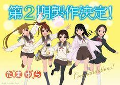 Tamayura Hitotose Season Two | The Infinite Zenith