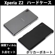 【Xperia Z2(docomo ドコモ SO-03F)ポリカーボネイトハードケース】【Xperia Z2 ケース】 【エクスペリア s5 ケース】【スマホケース 】【楽天市場】