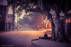 "Jai Jai Ramakrishna Hari ""… The Lord's Name is eternal ……………….rest all is ephemeral"" Bhaktha Tukaram Levitation Photography, Dream Photography, Street Photography, Landscape Photography, Krishna Love, Krishna Art, Hare Krishna, Krishna Leela, Merida"