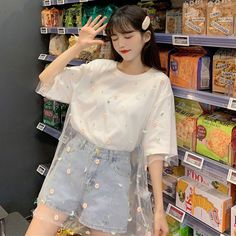 Korean Fashion Dress, Ulzzang Fashion, Korean Outfits, Mode Outfits, Girl Outfits, Kawaii Dress, Kawaii Clothes, Classic Outfits, Casual Outfits