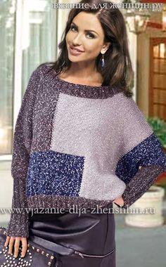 модные модели вязания 2016 с описанием для женщин
