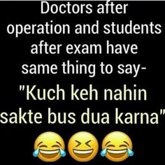 Funny Status For Teacher – Funny School Image For Students – Funny Image About School Life – Funny School Memories Images – School Status – Funny Teachers Jokes For WhatsApp Latest Funny Jokes, Very Funny Memes, Funny Jokes In Hindi, Funny School Jokes, Some Funny Jokes, Funny Facts, Hilarious Memes, Funny College, Funny Study Quotes
