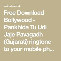 Free Download Bollywood - Pankhida Tu Udi Jaje Pavagadh (Gujarati) ringtone to your mobile phone. Download ringtone Pankhida Tu Udi Jaje Pavagadh (Gujarati) free, no any charge and high quality. Best Ringtones, Ringtone Download, Bollywood, Math, Phone, Free, Telephone, Math Resources, Mobile Phones