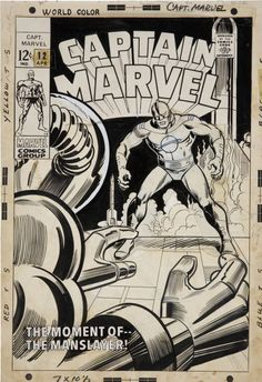 John Romita Sr. (attributed) Captain Marvel #12 Cover Original Art (Marvel, 1969)