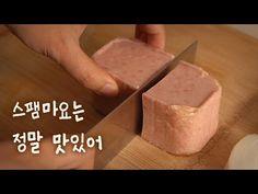 스팸 마요 덮밥 :: #85 Korean Rice, Asian Recipes, Asian Foods, Rice Noodles, Rice Bowls, Foods To Eat, Air Fryer Recipes, Mayonnaise, Spam