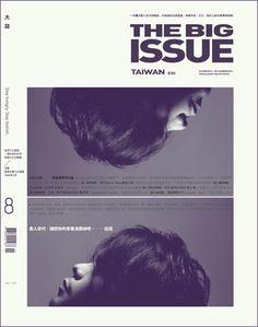 bigissue:THE BIG ISSUE 大誌雜誌  08 期出刊 - 樂多日誌 2010年11月1日 出刊
