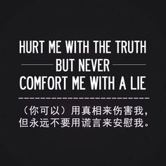 Words to live by truth great quote Exactly. Great Quotes, Quotes To Live By, Me Quotes, Motivational Quotes, Inspirational Quotes, Truth Quotes, Cool Words, Wise Words, Plus Belle Citation