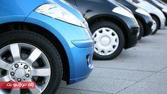 ترغبين في اقتناء سيارة؟ إليك هذه الدراسة - http://www.lalamoulati.net/articles/36855/%d8%aa%d8%b1%d8%ba%d8%a8%d9%8a%d9%86-%d9%81%d9%8a-%d8%a7%d9%82%d8%aa%d9%86%d8%a7%d8%a1-%d8%b3%d9%8a%d8%a7%d8%b1%d8%a9%d8%9f-%d8%a5%d9%84%d9%8a%d9%83-%d9%87%d8%b0%d9%87-%d8%a7%d9%84%d8%af%d8%b1%d8%a7