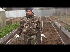 Готовим огород к зиме - YouTube