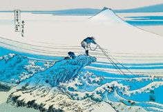 ✈ Ukiyo E Japanese Fishing in The Surf by Hokusa ✈