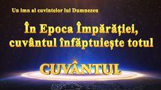 #muzică_creștină #Evanghelia_imn #Dumnezeu #imn #Iisus #Evanghelie #Împărăţia Ale, Neon Signs, Invitations, Words, Youtube, Video Clip, Ales, Save The Date Invitations, Invitation