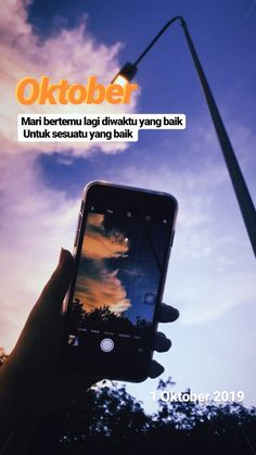 Quotes Rindu, Story Quotes, Tumblr Quotes, Text Quotes, People Quotes, Mood Quotes, Poetry Quotes, Daily Quotes, Life Quotes