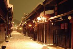 Hida Takayama - amazing place to step backward in time.
