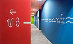 Orientação com linhas, pictogramas e cores do sistema de sinalização desenvolvido pela Tomat Design 5 de 5.