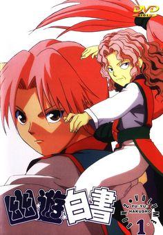 Film Anime, Manga Anime, Yu Yu Hakusho Anime, Yoshihiro Togashi, Anime Characters, Fictional Characters, Anime Shows, Me Me Me Anime, Sailor