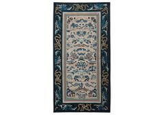 13 x 24 in ( 32.1 x 62.3 cm ) Antique Chinese Silk Hand Embroidery Tapestry