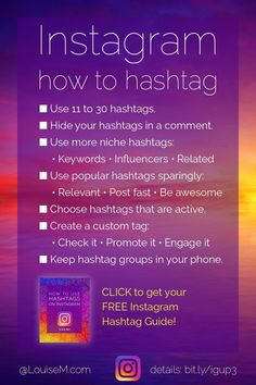 Wondering how to use hashtags on Instagram now? CLICK to get the FREE guide! Learn exactly how many, which type, and how to post them for Instagram success!