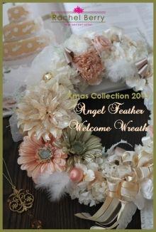 Xmas Collection 2013 Angel Feather Wreath|Rachel Berry the Secret Attic