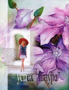 "Photo from album ""Журнал Мод 2015 № on Yandex. Zhurnal Mod, Irish Lace, Watercolor Pencils, Views Album, Tinkerbell, Crochet Patterns, Magazine, Disney Characters, Crafts"
