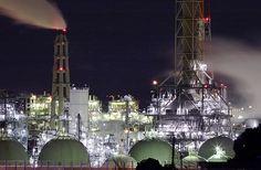 根岸石油精製所 Yokohama, Japan