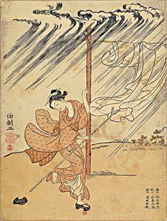 Suzuki Harunobu - A Young Woman in a Summer Shower (1765)