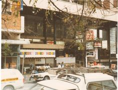 Pretoria Street, Hillbrow Africa Day, South Africa, Third World Countries, Water Sources, Pretoria, The Old Days, Back In The Day, First World, Cities