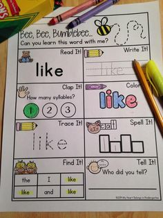 Sight Word Printables