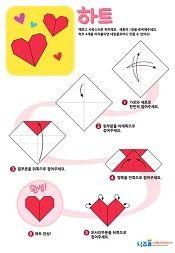 -Needs Form Origami Design, Miniatures, Blog, Crafts, Google, Naruto, Ice Cream, Heart, Paper Crafts